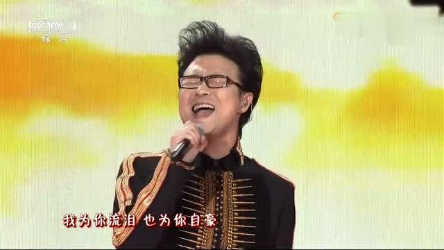 汪峰曾经春晚演唱《我爱你中国》跪地那一刻,震撼你我!