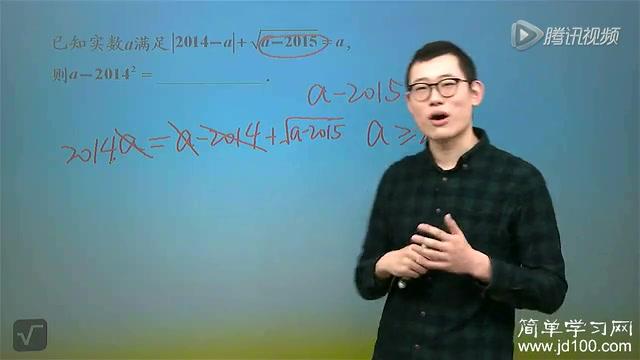 初中数学每周一题