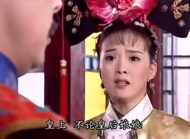 还珠格格:皇后追杀小燕子败露后 皇上的做法让晴儿吃惊