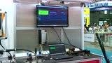 AMTS2017视频采访:英格索兰机械(上海)有限公司