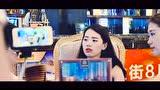 """一战而红!万达2016高校名企""""掘金""""季——网红变形记"""
