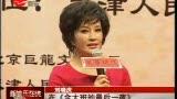 """金大班后再上话剧舞台 刘晓庆演绎""""风华绝代"""""""