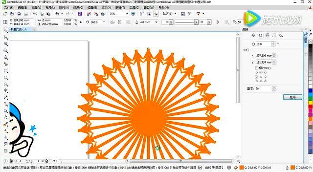 cdr教程cdr制作漂亮的3d立体化艺术字