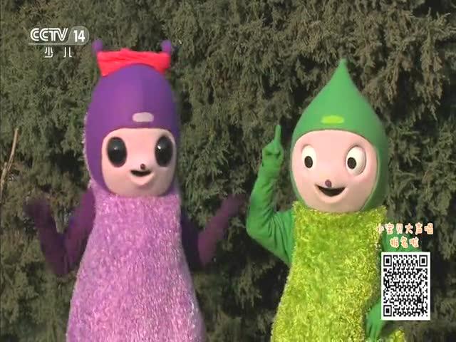小小智慧树 小土豆 - 宝宝tv