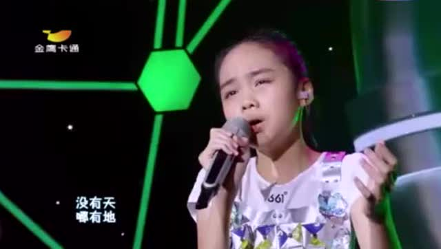 一位11岁来自马来西亚的小姑娘在中国竟然可以火成这样 !
