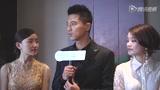 第十九届上海电视节新剧剧组专访-杜拉拉升职记2