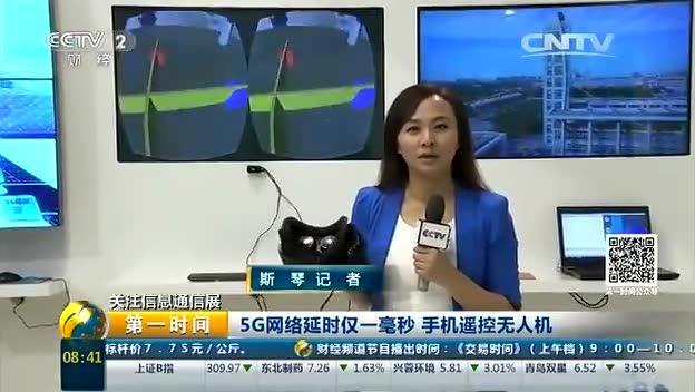 4G+网络网速300兆 超清视频流畅观看截图