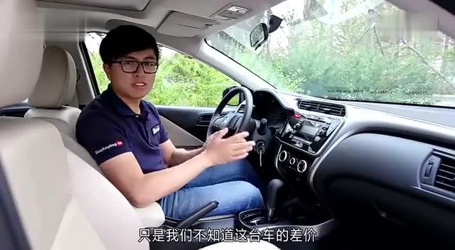 新车评网试驾广汽本田全新锋范视频截图