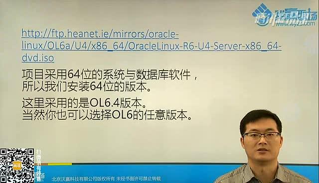 【尚观】玩转大数据库——Oracle安装及SQL语言编程
