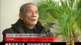 走遍中国:抗战岁月——栖霞寺1937