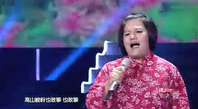 山东枣庄山楂妹张月乔演唱《活出个样》