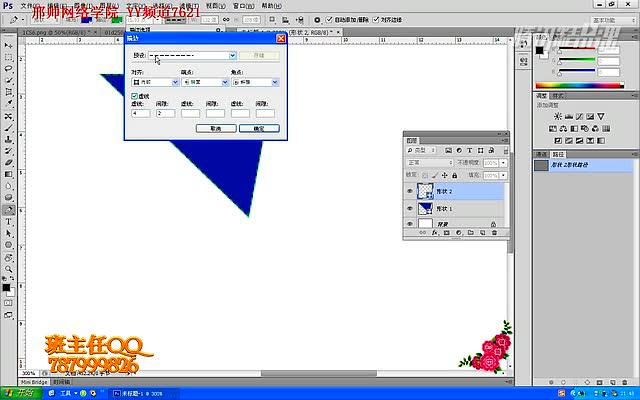 PS入门到精通视频教程photoshop平面广告设计视频全集