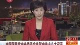台湾中国国民党中央委员会电贺中共十八大召开
