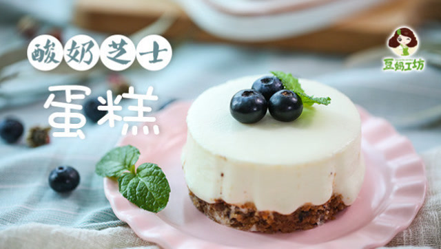 36个月宝宝辅食:治愈系小甜品