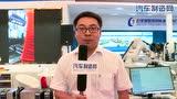 AMTS视频采访:美国科尔摩根与广州巨轮 (16播放)