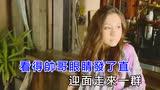倪尔萍 - 重庆美女
