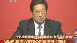 发改委:有信心实现今年经济增长目标
