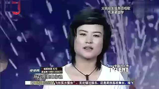 韩磊·等待·live