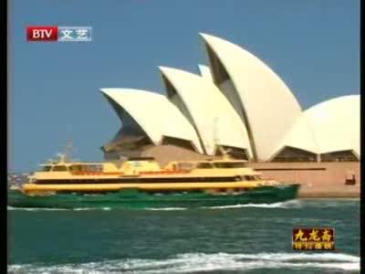 """视频:李玉刚""""华丽转身""""将放歌悉尼歌剧院截图"""