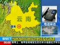 缅甸7.2级地震 当地政府和居民反映迅速