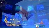 视频:大运会郎朗奏钢琴曲 拉开白云之帆篇章