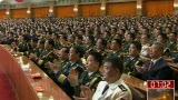 庆祝中国共产党成立90周年大会隆重举行