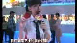 上海电视节开幕  孙骁骁带你参观芒果展台