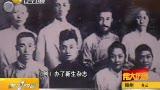 东北第一位共产党员——陈镜湖
