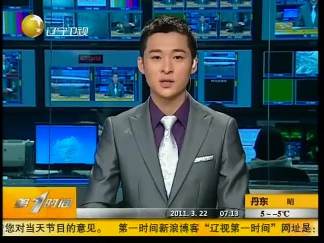 """视频:喜迎全运 沈阳市政添""""新兵"""""""