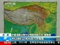 专家否认缅甸地震与日本地震有直接关系