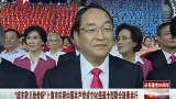 """""""唱支歌儿给党听""""上海市庆祝中国共产党成立90华诞大型歌会隆重举行"""