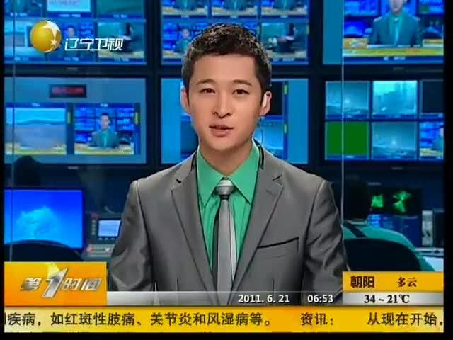 视频:明年有望坐船去沈阳全运村