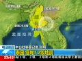地震破坏泰缅边境电力设施 震区一片黑暗