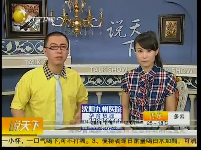"""央视评吕丽萍""""反同""""言论"""