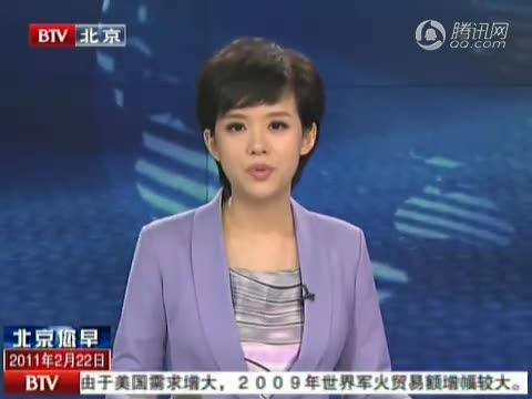 视频:广电总局下最严通知 严控影视作品吸烟镜头