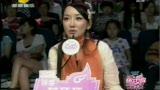 视频:快女长沙区50进30晋级赛视频回放(下)
