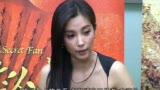 视频:《雪花秘扇》李冰冰全智贤情似姐妹默契十足