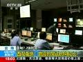 实拍西双版纳领导发言时遭遇地震