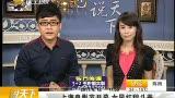 视频:上海国际电影节开幕 女星红毯斗美
