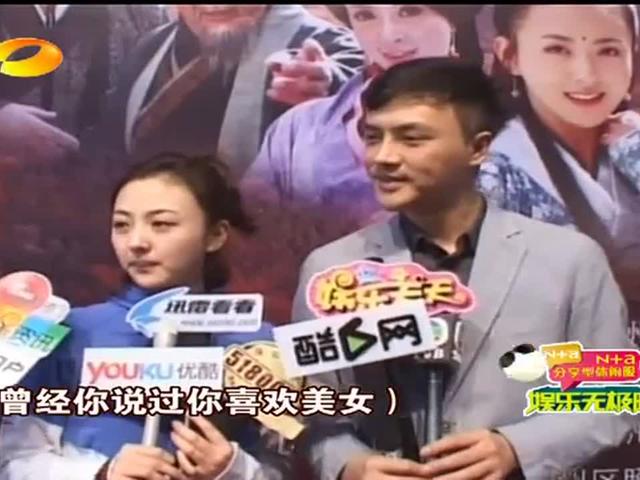"""刘晓虎不爱""""丑女""""爱""""美女""""截图"""