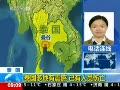 缅甸地震泰国多地有震感 已有人员伤亡