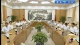 省领导集体收看庆祝中国共产党成立90周年大会