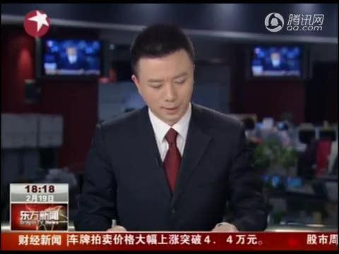 视频:陈光标任慈善大使 敲锣打鼓发红包