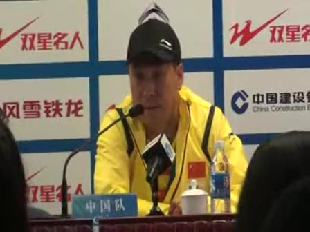 视频:李永波称苏杯体现真实水平 可偶尔曝冷