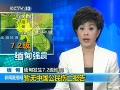 中国驻缅甸使馆称暂无中国公民伤亡报告