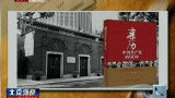 新书推荐:亲历中国共产党的90年
