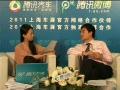 视频:专访江西昌河汽车品牌总监 陈平