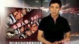 好莱坞华裔金牌制作人揭秘明星