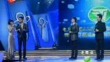 第17届上海电视节开幕式第三部分精彩内容