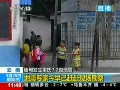 地震专家已赶赴云南地震现场勘察